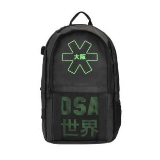 Pro Tour Backpack Iconic Black M